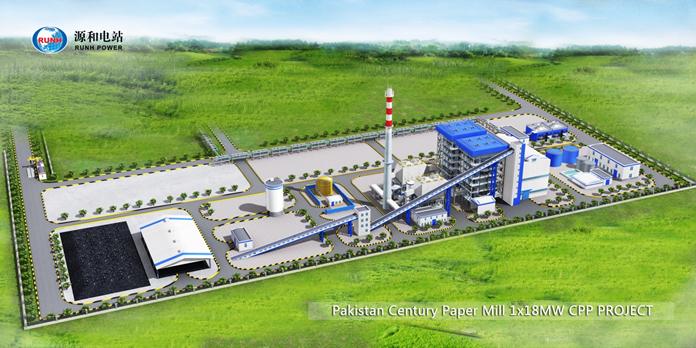 Noor Durrani & Associates - 18 MW Coal-fired Power Plant